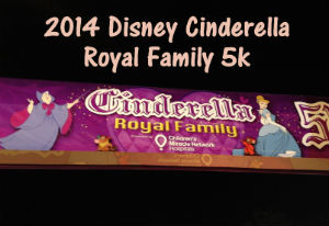 2014 Disney Cinderella Royal Family 5k